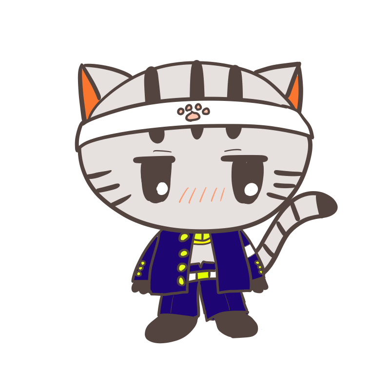 なめんなよ!学ランを着た猫のイラスト