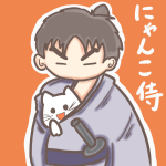 猫侍が帰って来るぞぉ~!ドラマ猫侍season2は4月より放送!!秋には劇場版公開!!!