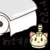 アッコにおまかせ!で紹介された2015年猫人気ランキングは?