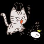 マウスを追いかける猫のフリーイラスト